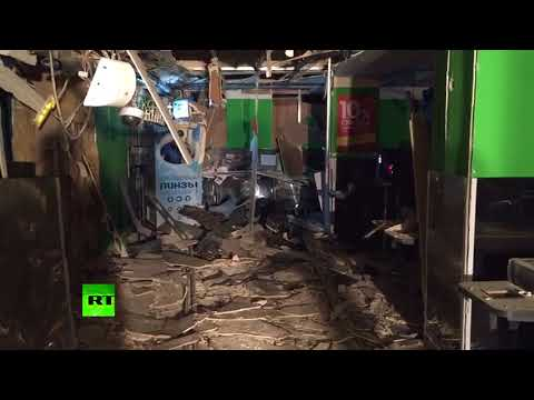 Последствия взрыва в магазине «Перекрёсток» в Санкт-Петербурге: кадры из супермаркета