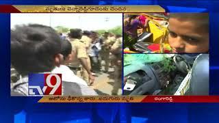 Drunk drivers ram auto, 5 dead in Ranga Reddy - TV9