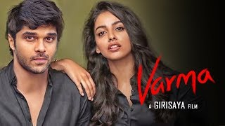 BREAKING: Varma Reboot New Director & Heroine | Full Details | Dhruv