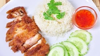 Thai Food - Fried Chicken with Rice (Kao Mun Gai Thod)