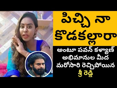 #TeluguTopics Sri Reddy Fires On Pawankalyan And His Fans