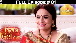 Download Dil Se Dil Tak - 22nd May 2017 - दिल से दिल तक - Full Episode (HD) 3Gp Mp4