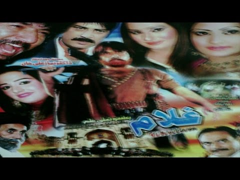 Pashto Action Telefilm Movie GHULAM - Jahangir Khan,Hussain Swati,Sabiha Noor,Salma Shah thumbnail