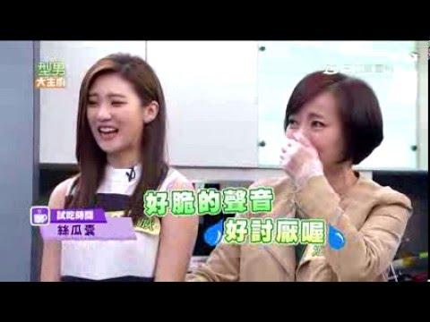 台綜-型男大主廚-20160421 城喬搶愛心大賽!!