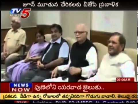 BJP Operation TO  Assembly Election Plan - TV5