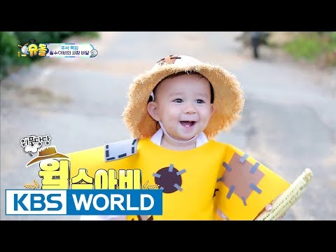 The Return of Superman | 슈퍼맨이 돌아왔다 - Ep.201:Wisdom Grows Like a Ripening Grain[ENG/IND/2017.10.15]
