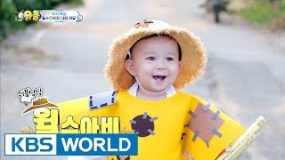 The Return Of Superman 슈퍼맨이 돌아왔다 Ep 201 Wisdom Grows Like A Ripening Grain Eng Ind 2017 10 15