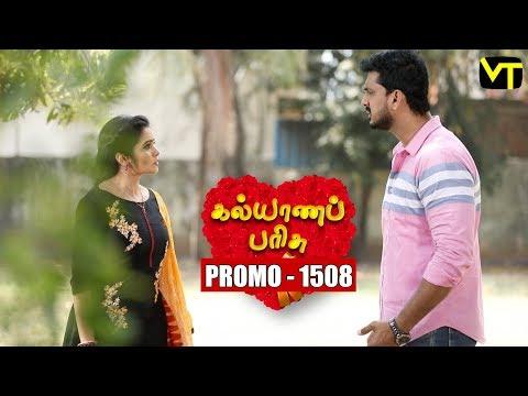 Kalyana Parisu Promo 19-02-2019 Sun Tv Serial  Online