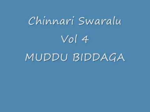 Chinnari Swaralu~Vol 4~MUDDU BIDDAGA