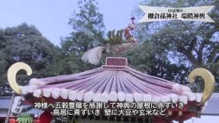 京田辺市PRビデオ