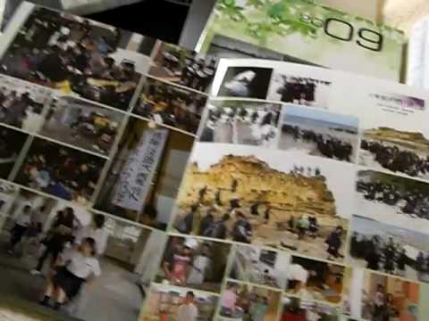 Japanese School Yearbook my Japanese jr High School