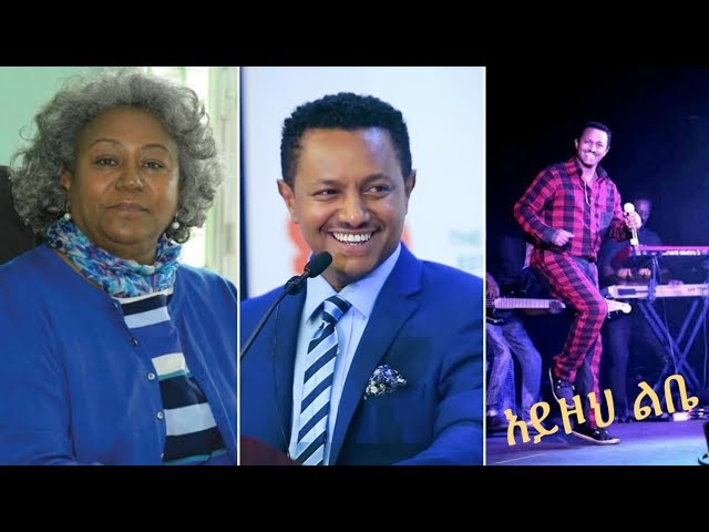 Teddy Afro about Thanksgiving and Hope