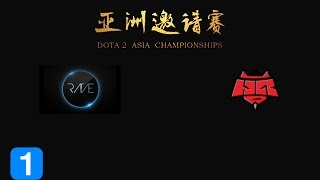 Highlights R a v e vs HellRaisers` - Dota 2 Asia Championship 2015