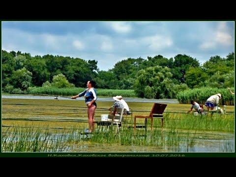 видео рыбалка на каховском водохранилище видео