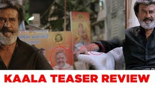 Kaala Teaser Full Review | Did u Notice this in Goosebumps Teaser |