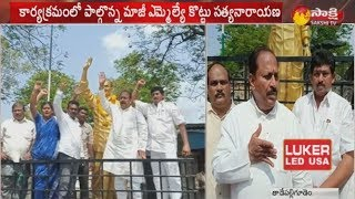 Tadepalligudem People Reaction on YS Jagan's BC declaration | West Godavari district