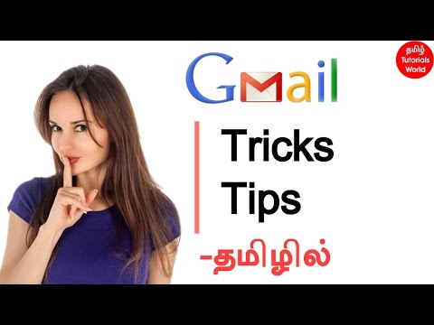 Gmail Tips and Tricks in Tamil Tutorials World_HD