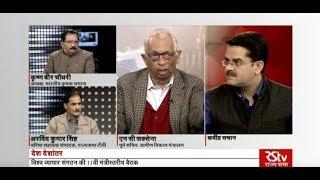 Desh Deshantar : WTO : सब्सिडी पर विवाद