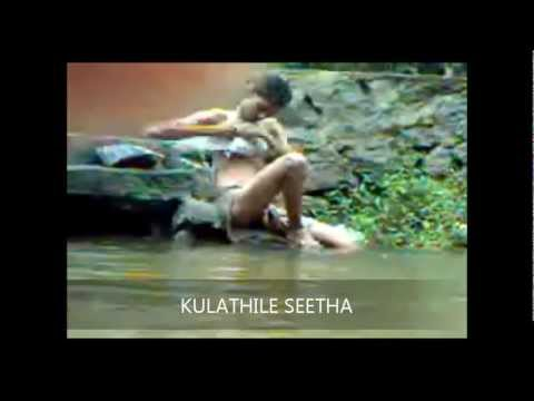 Kulathile Seetha; The Kadinjul Kalyanam video