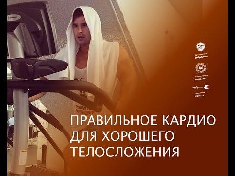 Азбука пляжного бодибилдинга с Денисом Гусевым • Кардио