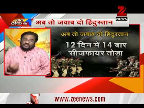 Continuous ceasefire violation by Pakistan in Jammu and Kashmir