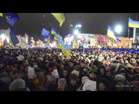 Euromaidan: thousands of Ukrainians sing the Ode of Joy /  Zoya Shu Video