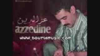 cheb azzedine  الشاب عزالدين _اش اداني للغربة