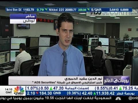 Nour Eldeen on CNBC Arabia 13.July.2015