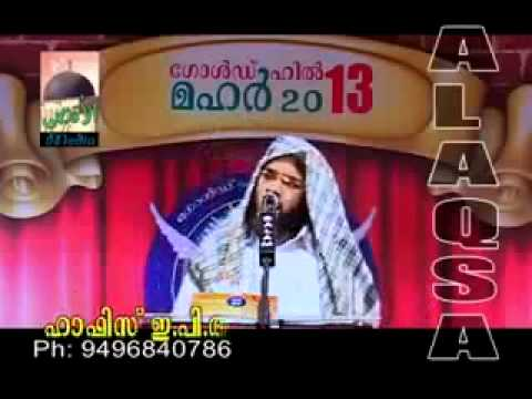 Sex In Islam Malayalam Speech video