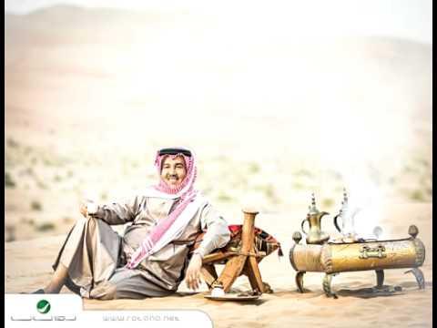 Mohammed Abdo ... Moshkletna | محمد عبده ... مشكلتنا