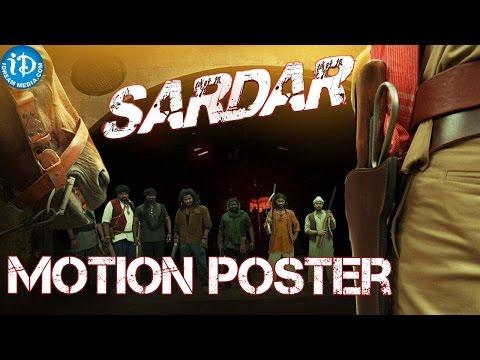 Pawan Kalyan's Sardar Motion Poster    Gabbar Singh 2 Photo Image Pic