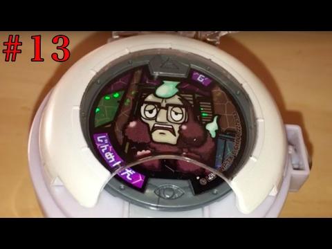Yo-kai Yokai Watch Medallium Medals Jinmenken Japanese Toys Plaything Jinmenken Part13
