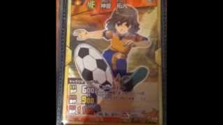 cartes inazuma eleven go (box IG-00 collection complet)
