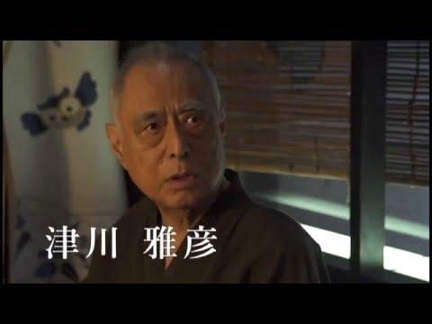 津川雅彦の画像 p1_31