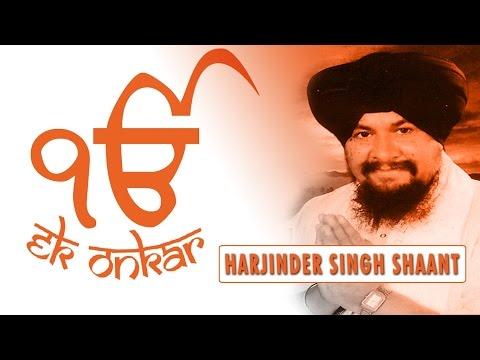 Ek Onkar - Harjinder Singh Shaant - Ek Onkar Satnaam - Simran...
