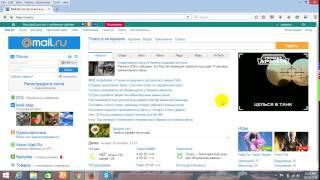 How To Create Mail.ru Account|100%| Bangla Tutorial ||