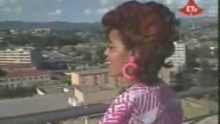 Aster Kebede - Engedi Jemeregn (Ethiopian music)