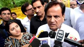 Congress leader Ahmed Patel Reacts to Former Delhi CM Sheila Dikshit Demise