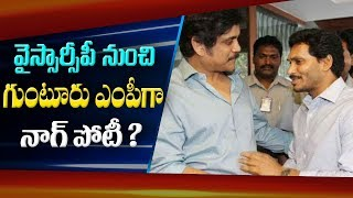 Tollywood Actor Akkineni Nagarjuna Meets YS Jagan Mohan Reddy At Lotus Pond