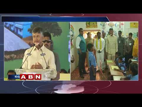 AP CM Chandrababu Speech At Janmabhoomi Maa Vooru Public Meeting In Kuppam | ABN Telugu