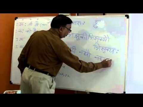 Sanskrit Class 09