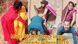 Must Watch New Funny 😂 😂 Comedy Videos 2019 - Episode 1    #ComedyTV