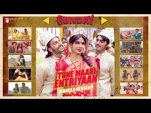 GUNDAY - Audio Jukebox