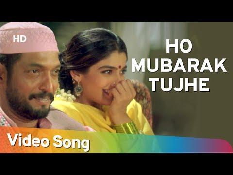 Ho Mubarak Tujhe (qawwali) (hd) -ghulam-e-mustafa Songs - Nana Patekar & Raveena Tandon video