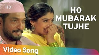 Ho Mubarak Tujhe (Qawwali) Video Song