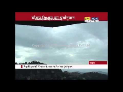 Rain, snow predicted for 6 days in Himachal Pradesh
