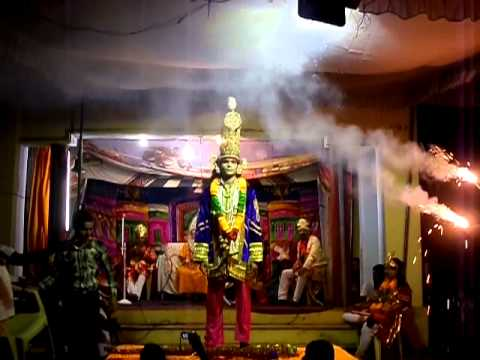 Ram  Vivah video