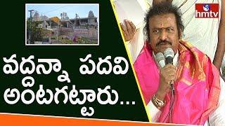 Mohan Babu Speech @ Film Nagar Temple | Mohan Babu | Murali Mohan | hmtv