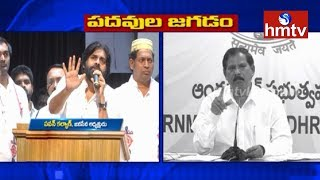 TDP Leader Jupudi Prabhakar Counter to Pawan Kalyan Comments | hmtv