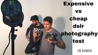 Expensive dslr camera vs cheap camera photography test